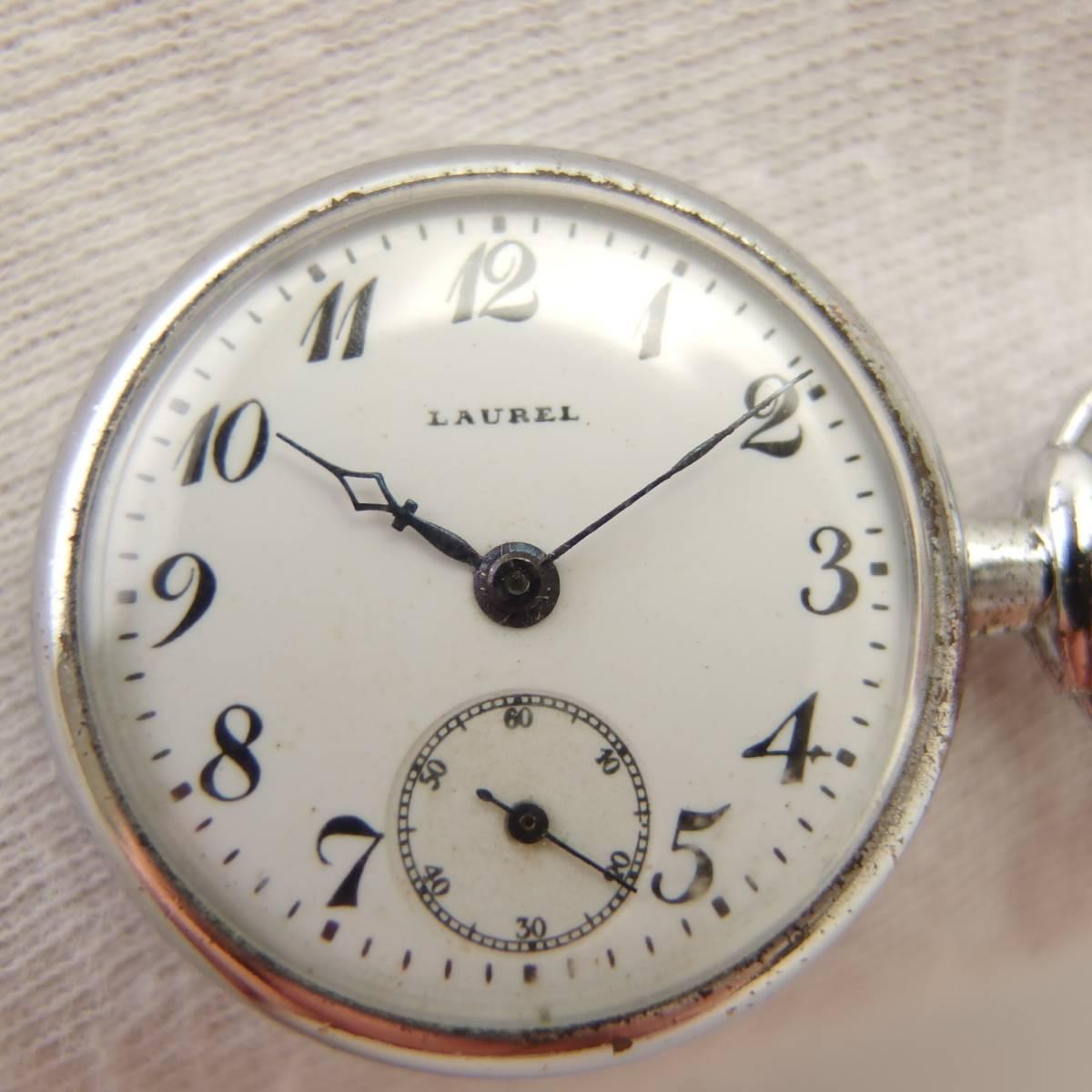 F532 セイコー ローレル SEIKO LAUREL ポケットウォッチ 懐中時計 機械式 白文字盤 3針