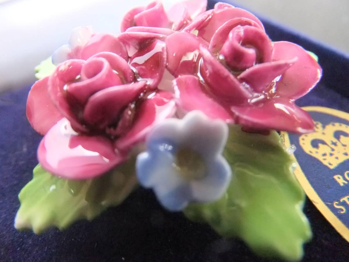 ヴィンテージ イギリス ロイヤル・スタッフォード 陶器製 磁器製 薔薇 バラ ブローチ エナメル ボーンチャイナ_画像3