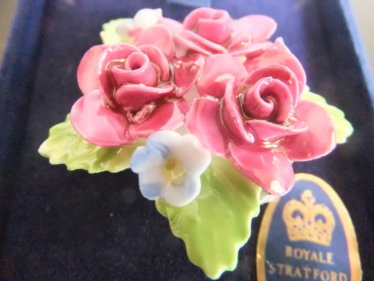 ヴィンテージ イギリス ロイヤル・スタッフォード 陶器製 磁器製 薔薇 バラ ブローチ エナメル ボーンチャイナ_画像2