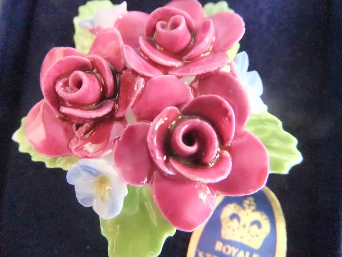 ヴィンテージ イギリス ロイヤル・スタッフォード 陶器製 磁器製 薔薇 バラ ブローチ エナメル ボーンチャイナ_画像4