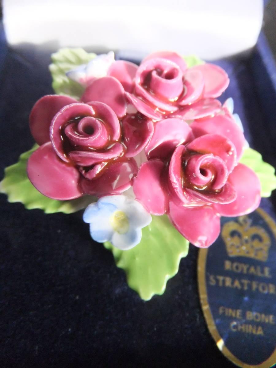 ヴィンテージ イギリス ロイヤル・スタッフォード 陶器製 磁器製 薔薇 バラ ブローチ エナメル ボーンチャイナ_画像1