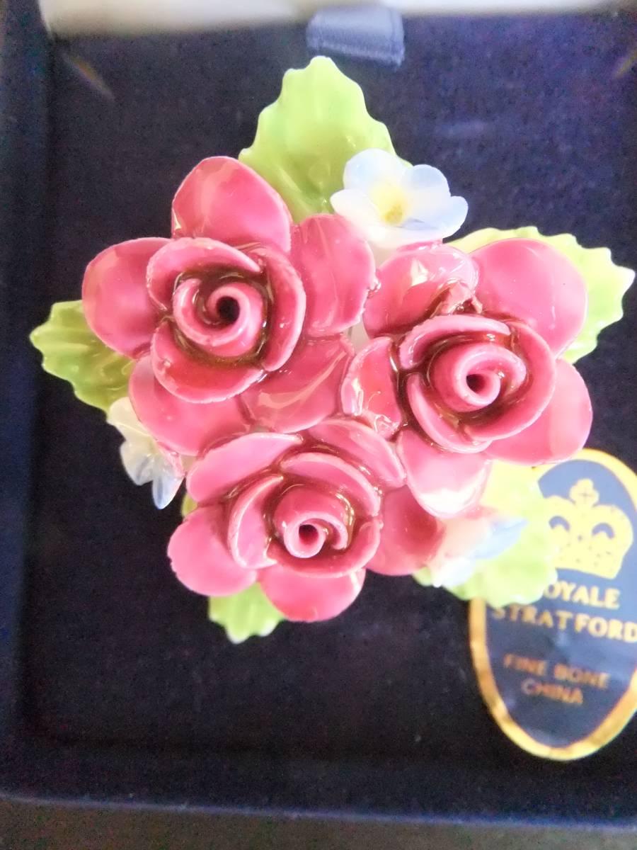 ヴィンテージ イギリス ロイヤル・スタッフォード 陶器製 磁器製 薔薇 バラ ブローチ エナメル ボーンチャイナ_画像6