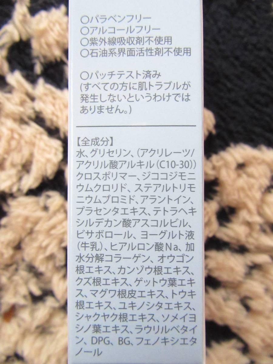 値下げ☆ルミナピール ハンド用ピーリングジェル 未使用☆_画像7