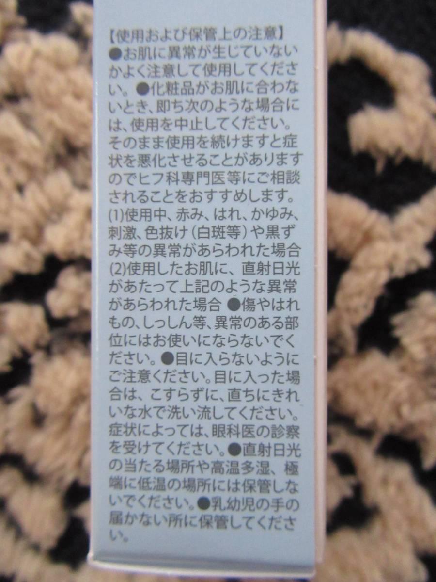 値下げ☆ルミナピール ハンド用ピーリングジェル 未使用☆_画像8