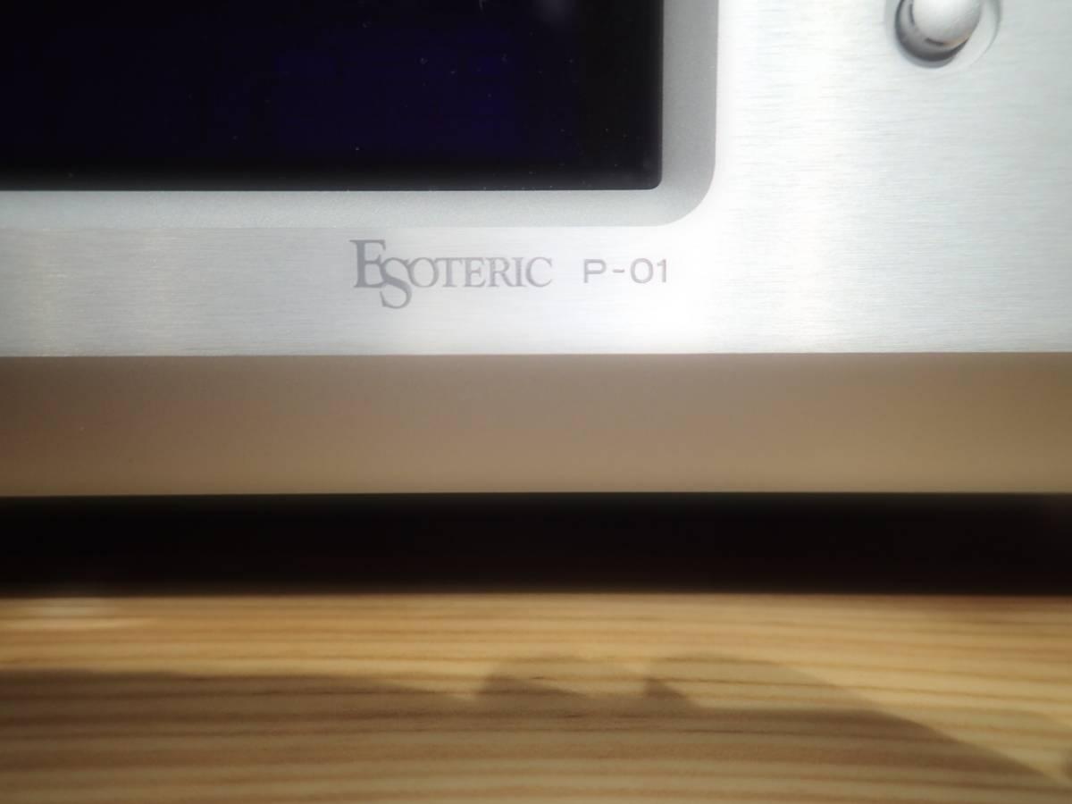 エソテリック ESOTERIC トランスポート P-01最落無し 売り切ります_画像5
