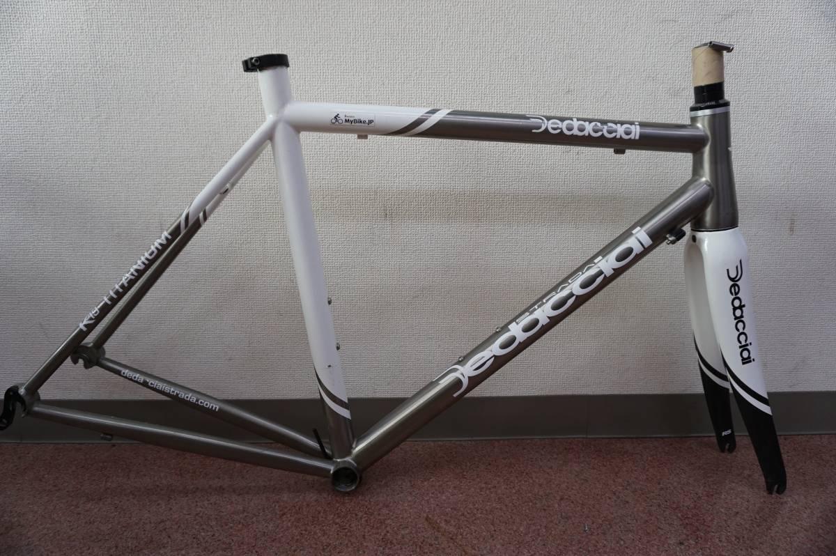 「値下げ どうぞーDedacciai K19 Titanium フレーム 54サイズ デダチャイ (自転車中古フレーム)」の画像