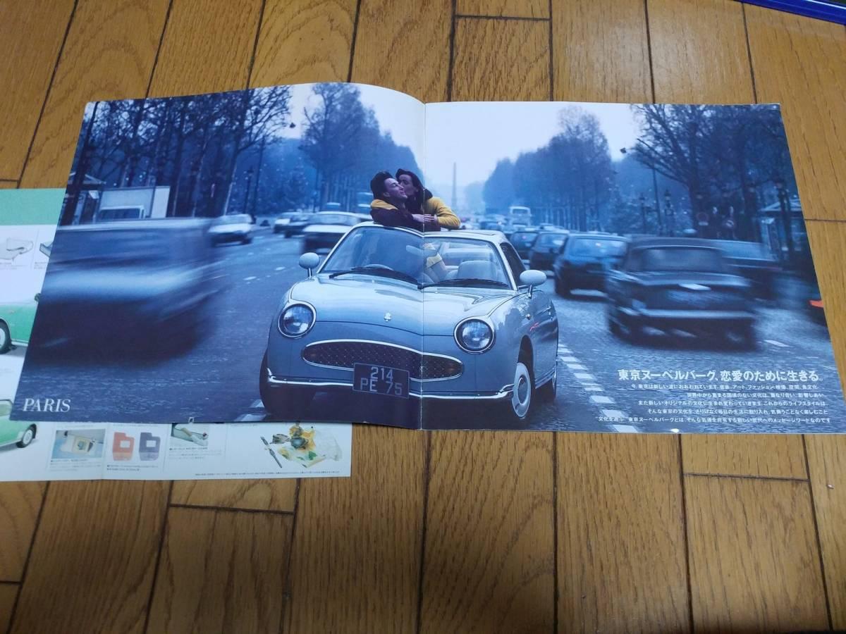 1991年2月発行 日産 フィガロのカタログ(価格表付)_画像2