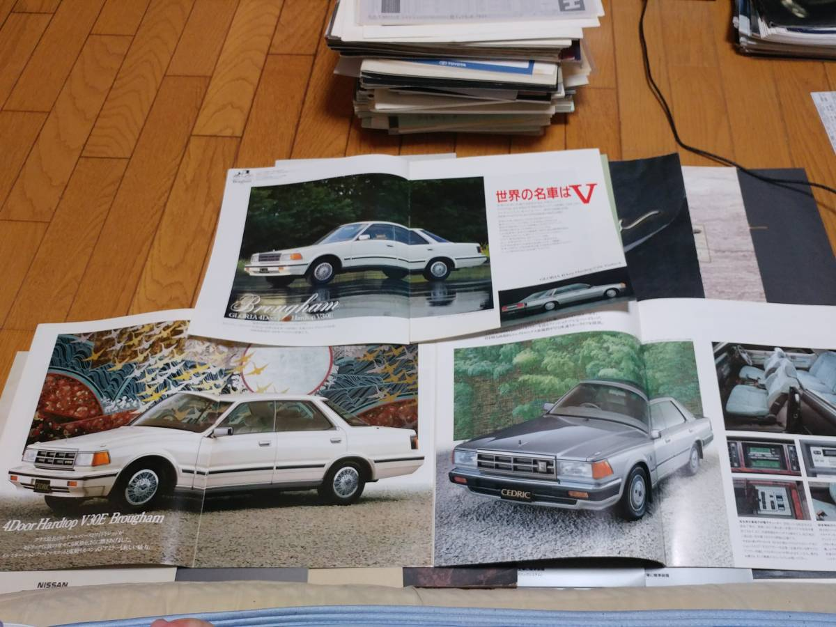 日産 セドリック/グロリア/シーマのカタログ19冊セット(おまけ付)_画像2