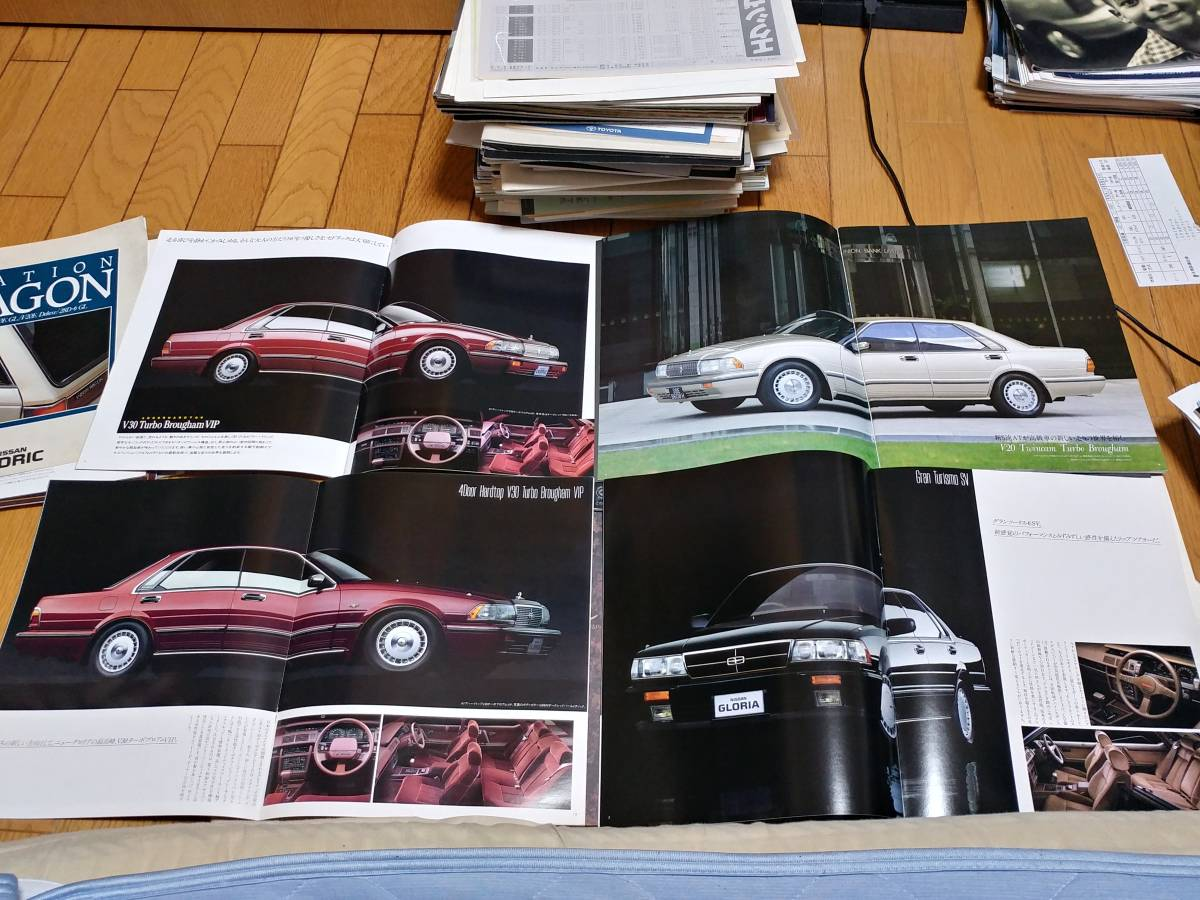 日産 セドリック/グロリア/シーマのカタログ19冊セット(おまけ付)_画像4