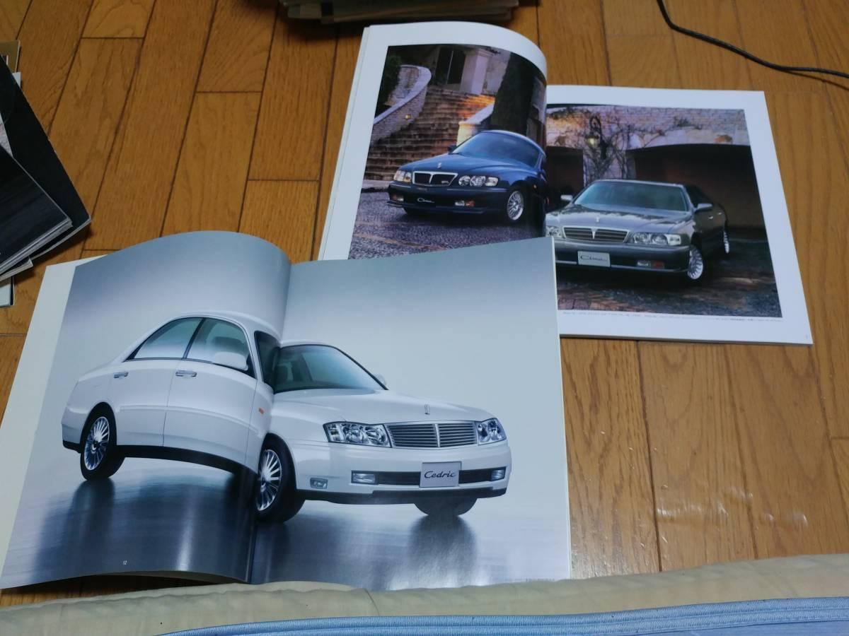 日産 セドリック/グロリア/シーマのカタログ19冊セット(おまけ付)_画像7