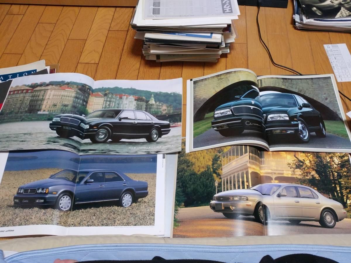 日産 セドリック/グロリア/シーマのカタログ19冊セット(おまけ付)_画像5