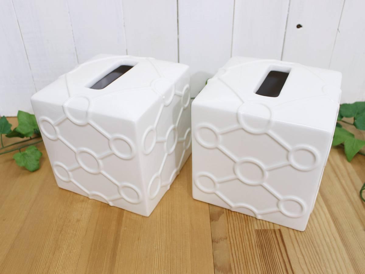 新品◆JONATHAN ADLER ジョナサンアドラー◆インテリア 雑貨 陶器 ティッシュカバー ティッシュケース ティッシュボックス(ホワイト)_画像1