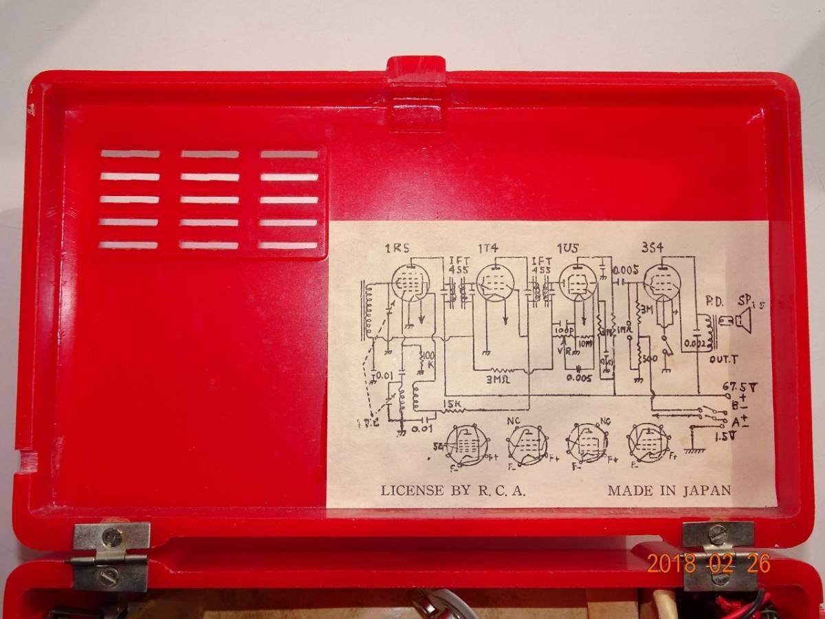回路図の描かれた紙もきれいです。