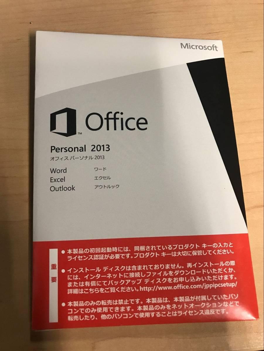 Microsoft Office Personal 2013 OEM版 国内正規品 開封品
