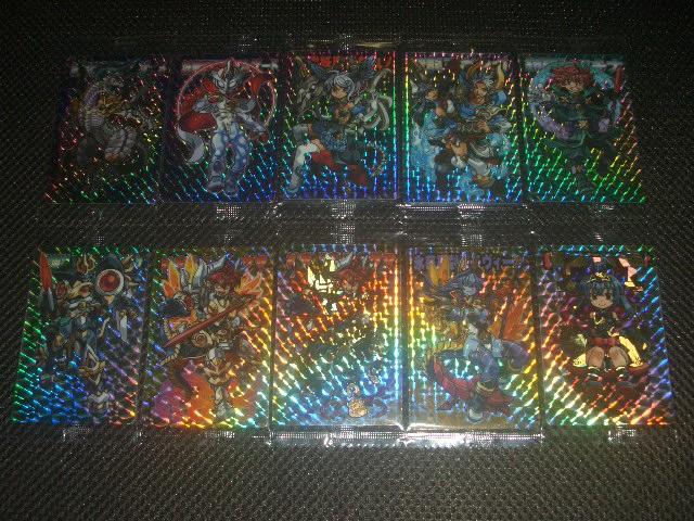ホロカード全10種