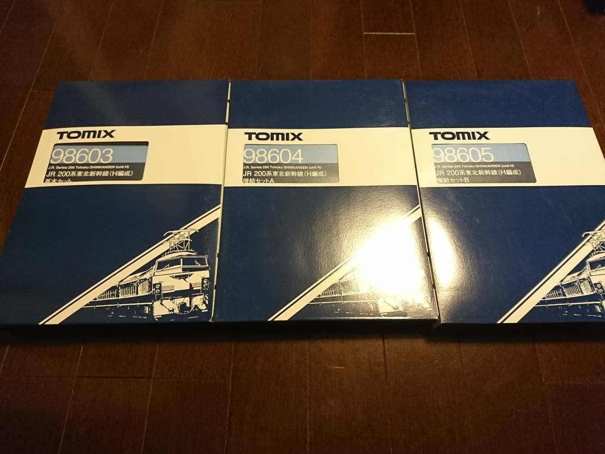 TOMIX トミックス 98603 98604 98605 JR 200系 東北新幹線 H編成 基本+増結A+増結B=16両セット