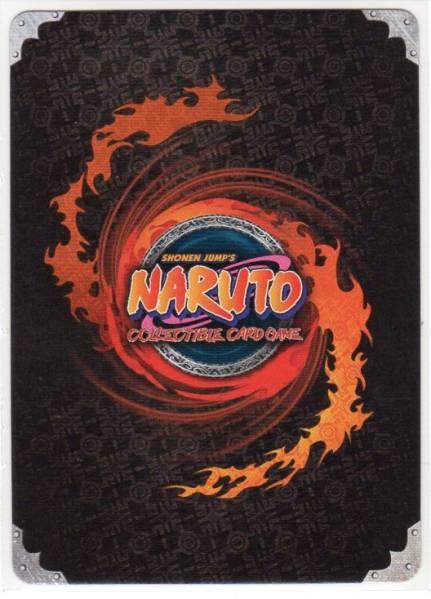 NARUTOナルト 英語版 カードゲーム「うちはイタチ」忍1511レア_画像2