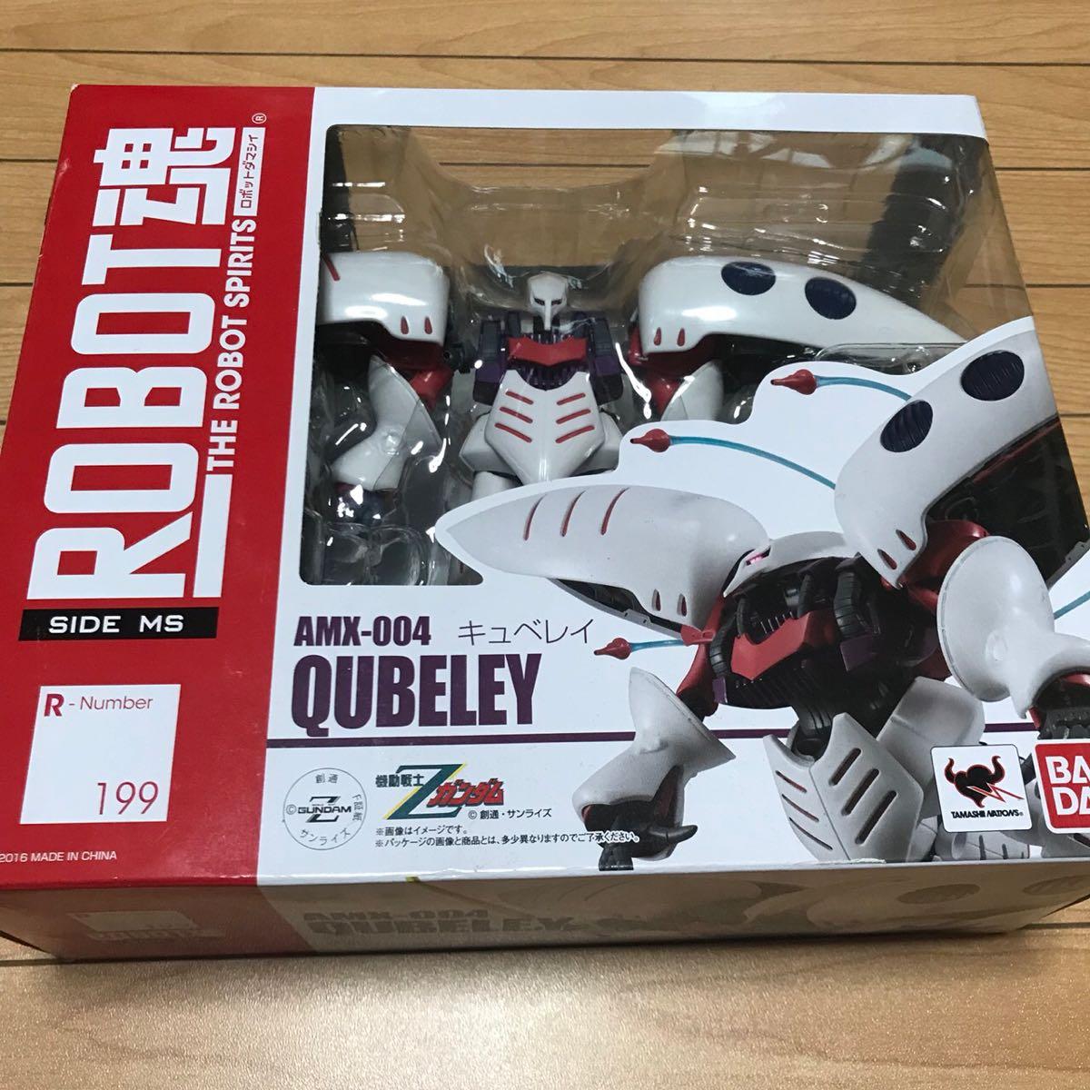 ROBOT魂 199 AMX-004 キュベレイ ハマーン・カーン QUBELEY ガンダム Zガンダム ロボット魂 新品未開封