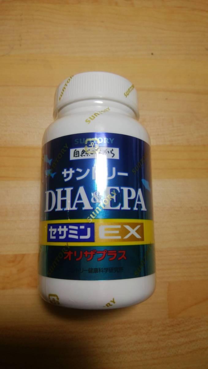 サントリーセサミンEX DHA&EPA 240錠です