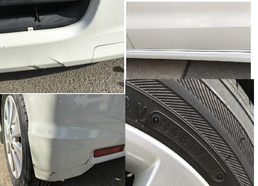 傷の画像タイヤ製造番号