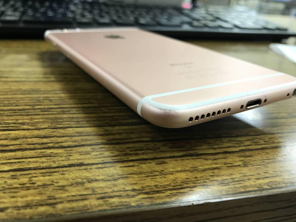 【割と美品】 iPhone6s Plus 16GB ローズ softbank〇 【ジャンク】_画像6