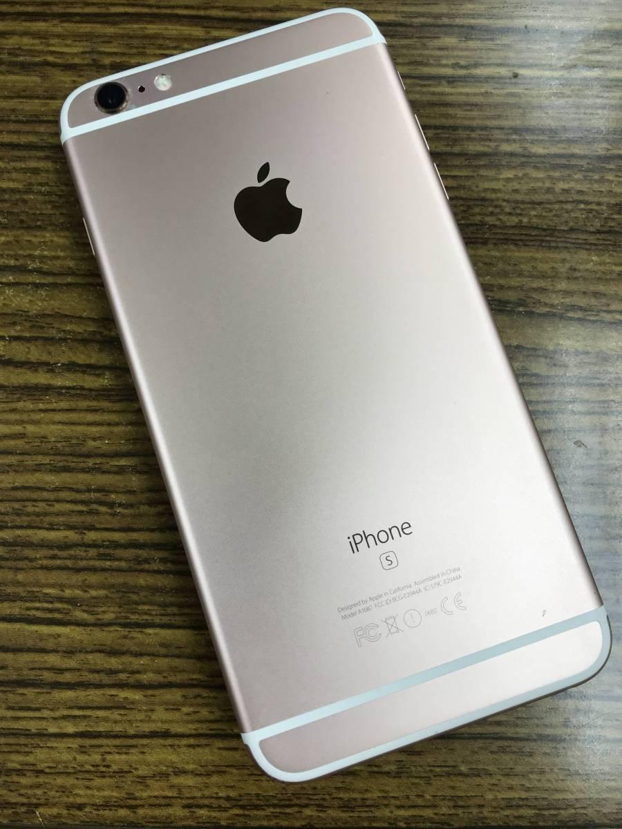 【割と美品】 iPhone6s Plus 16GB ローズ softbank〇 【ジャンク】_画像3