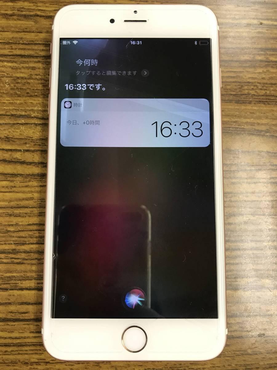 【割と美品】 iPhone6s Plus 16GB ローズ softbank〇 【ジャンク】_画像10