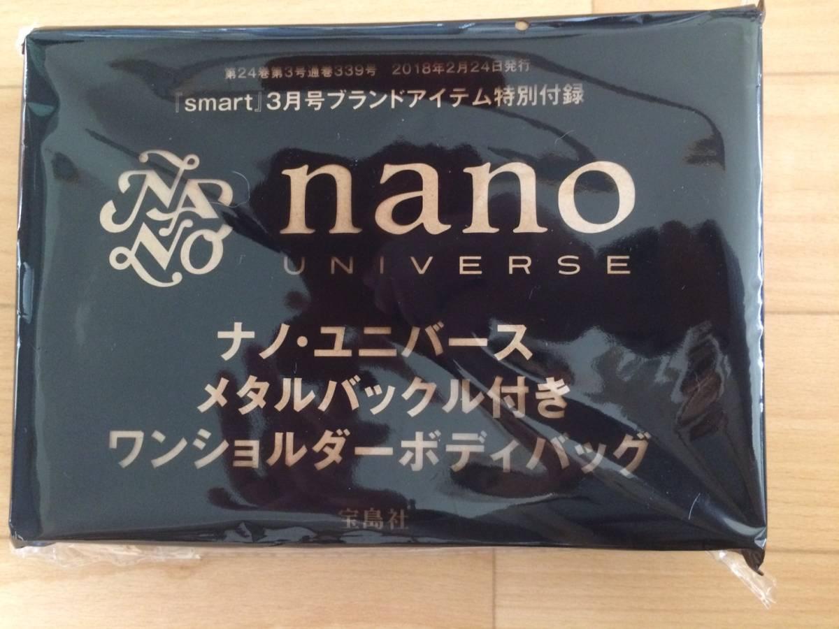 ナノユニバース メタルバックル付き ワンショルダーボディバッグ