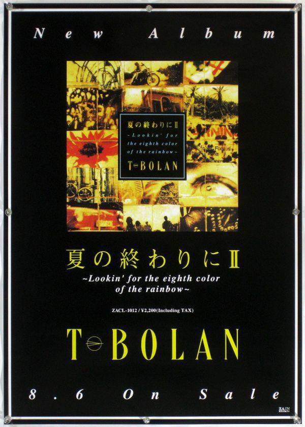 T-BOLAN ティー・ボラン B2ポスター (33_37)