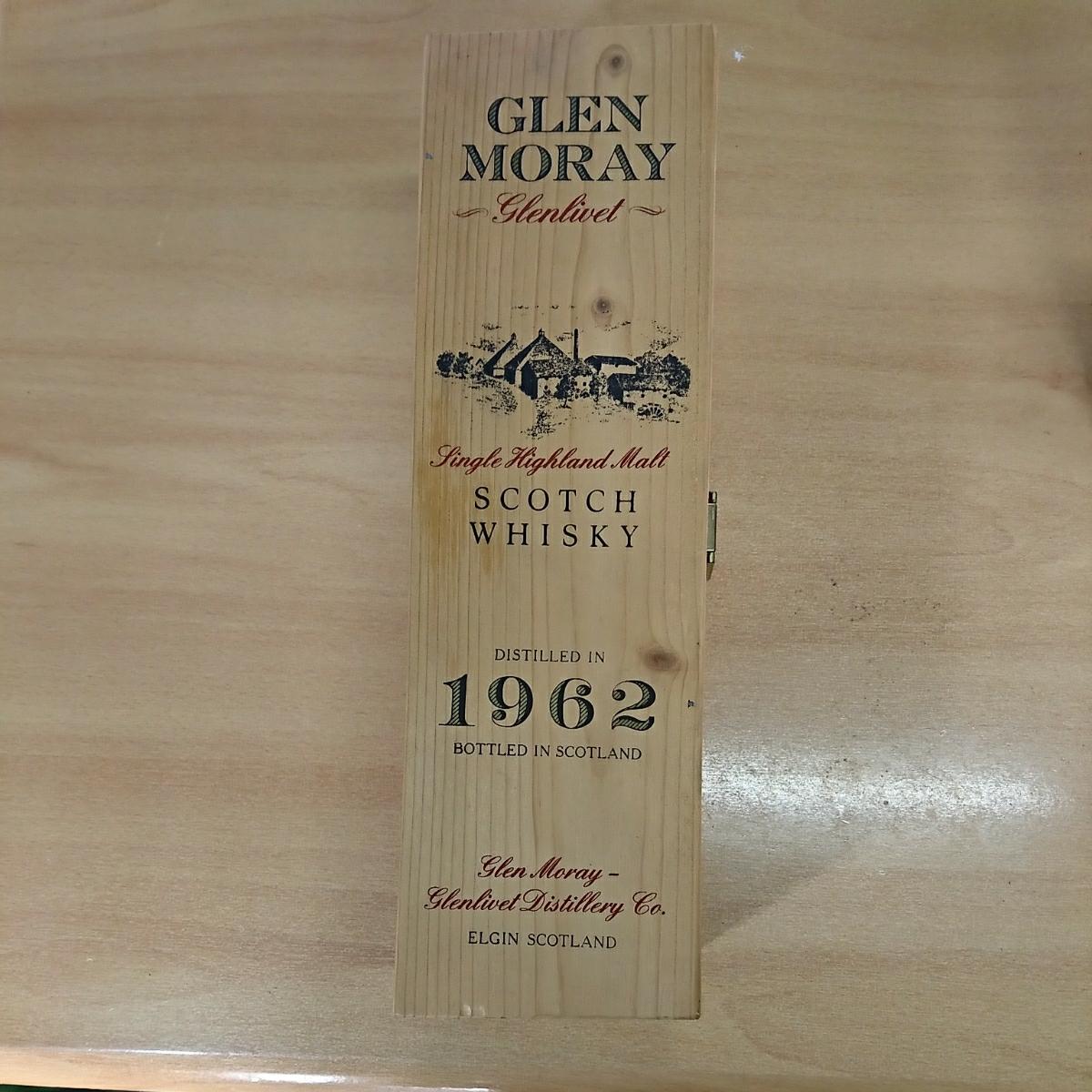 GLEN MORAY 1962 グレン マレイ 木箱付 古酒 未開封 貴重です _画像4
