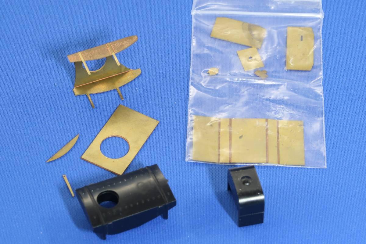 しなのマイクロ製 D51用 集煙装置・重油タンク エッチングパーツ おまけ付き