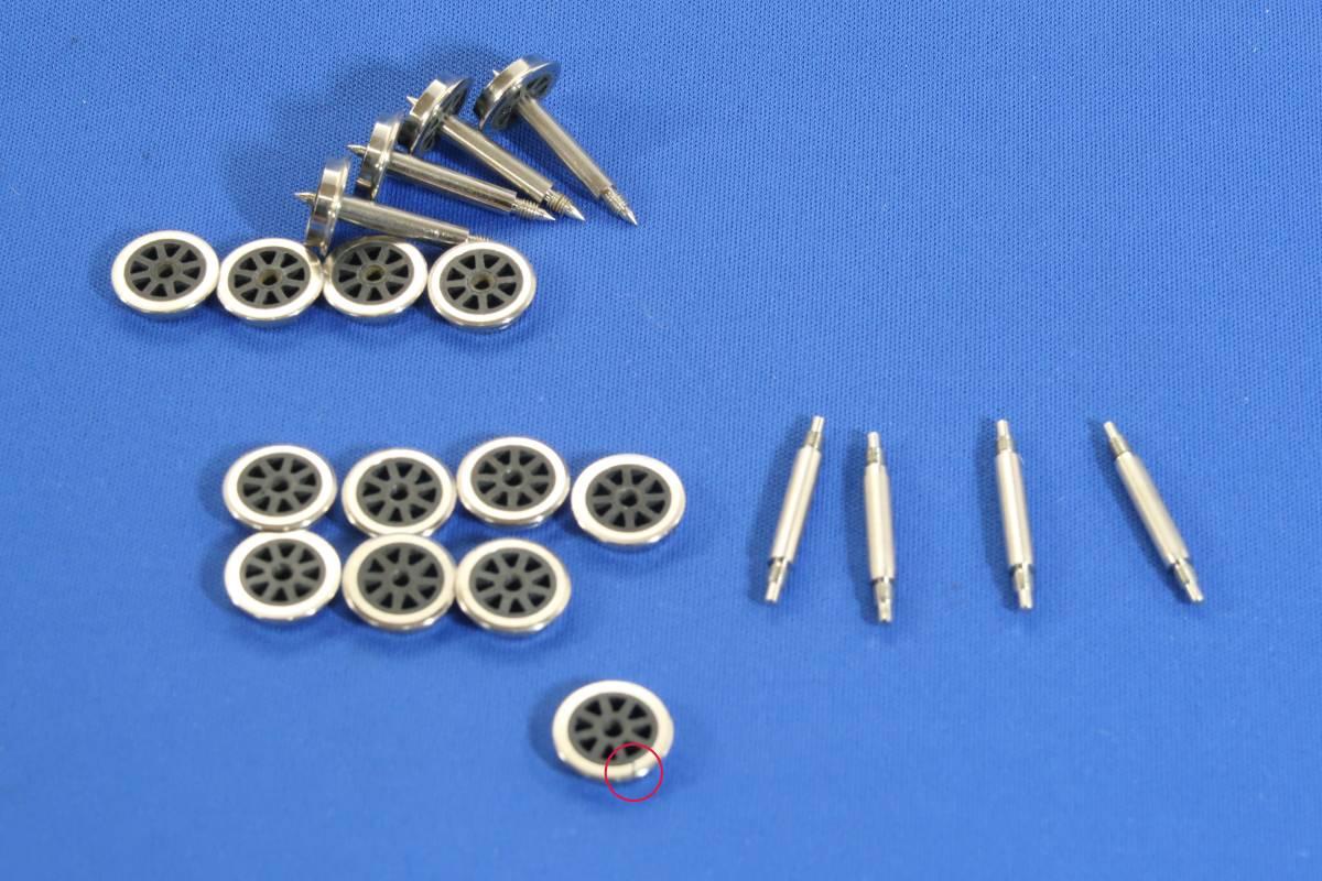 メーカー不明 スポーク車輪16個 ピボット軸 4本 プレーン軸 4本 難あり
