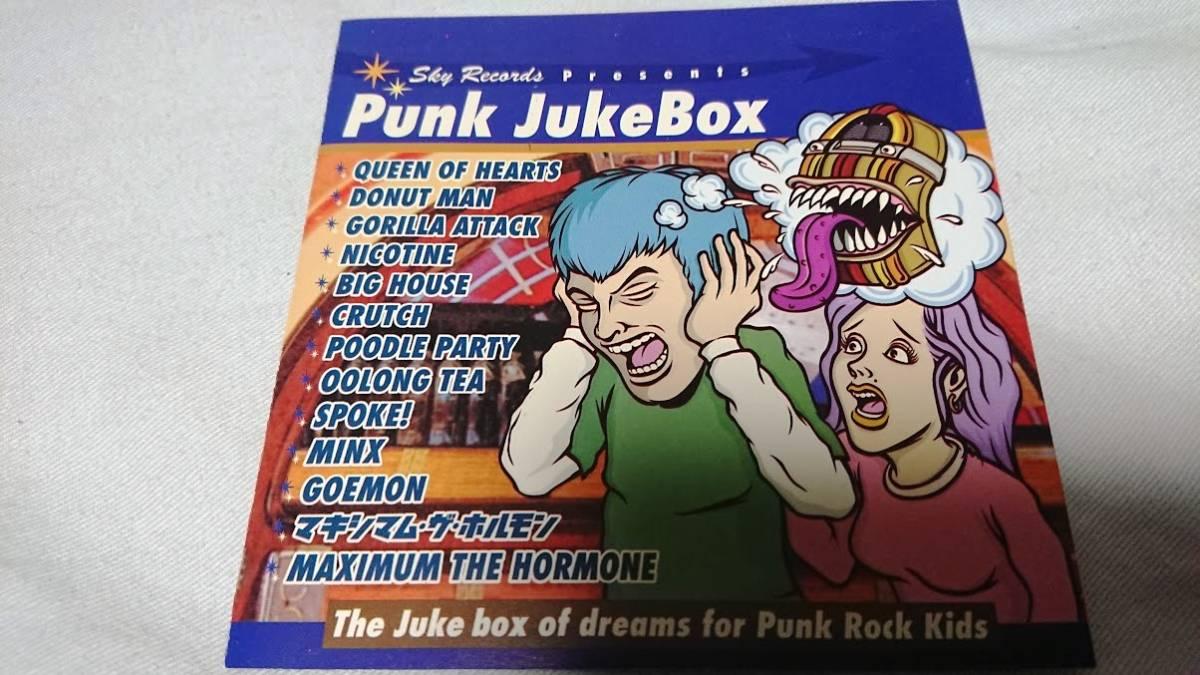 V.A. 「PUNK JUKEBOX」 マキシマム ザ ホルモン、MAXIMUM THE HORMONE、NICOTINE関連 アルバム未収録楽曲 DEEP PURPLE、DURAN DURANカバー_画像1