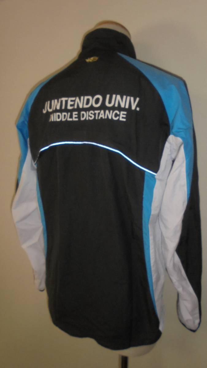 ミズノ 順天堂大学 中距離走 陸上競技部 選手支給 実使用 ウインドブレーカー sizeS