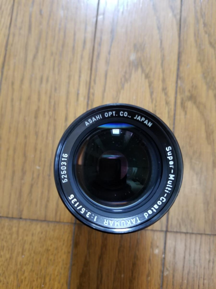 ペンタックスカメラ、レンズ付き、シャッター作動、ジャンク扱い_画像7