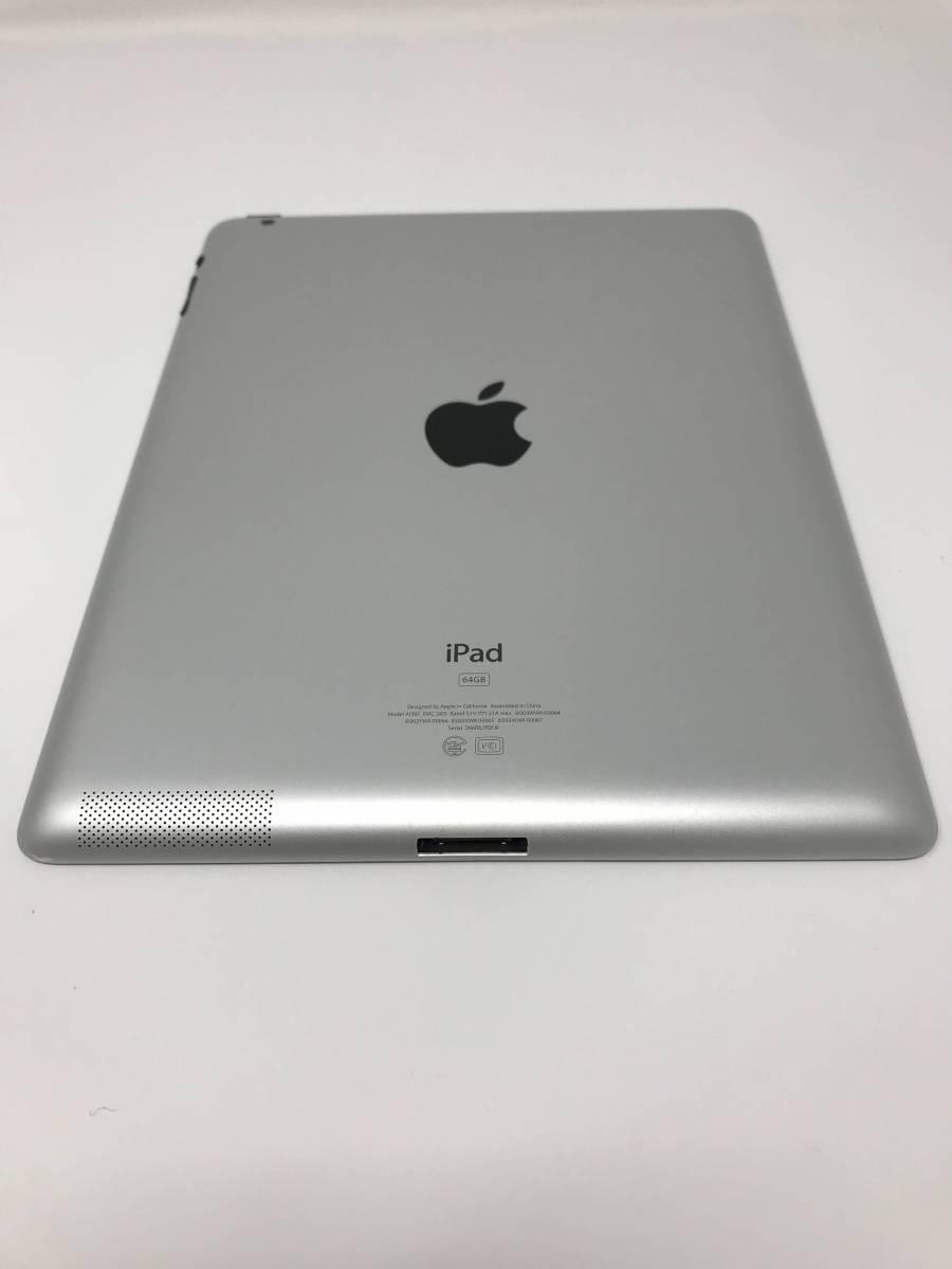 【美品】Apple★アップル★iPad2 Wi-Fiモデル★64GB ★MODEL A1395 シルバー 1円スタート!