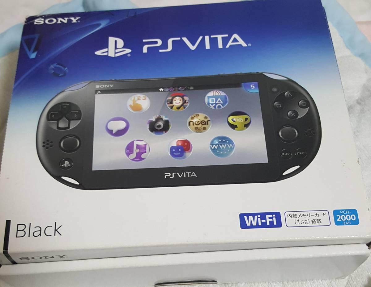 【PS VITA 2000 黒】 箱付き☆充電器付き☆メモリーカード8GB付き☆