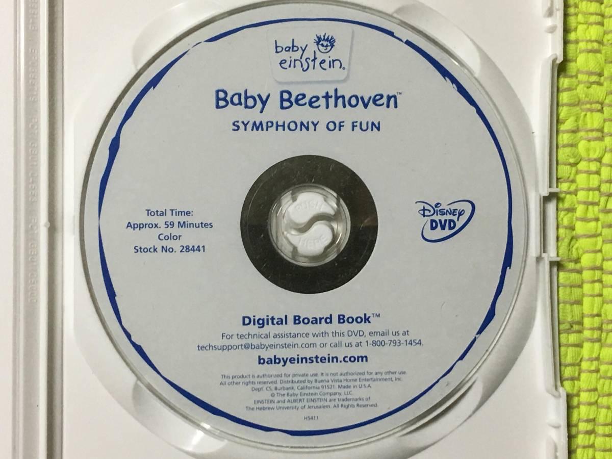 アメリカ製の赤ちゃん向けbaby einstein英語版DVD・Baby Beethoven♪_画像3