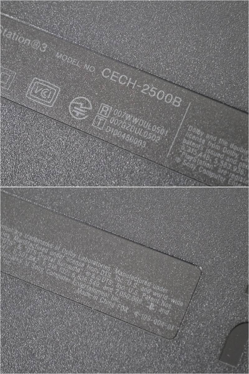 1円~★SONY PS3 (320GB) CECH-2500B 本体 動確済 オマケ付(ジャンクソフト10本)D 4563_画像5
