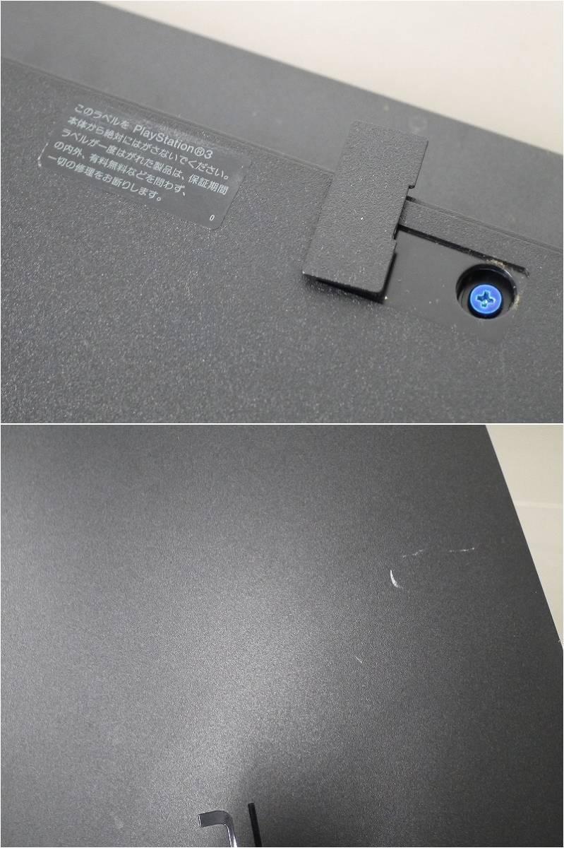 1円~★SONY PS3 (320GB) CECH-2500B 本体 動確済 オマケ付(ジャンクソフト10本)D 4563_画像6