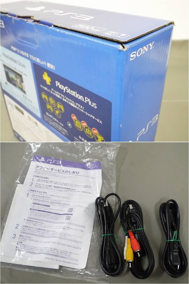 1円~★SONY PS3 (500GB) CECH-4300C 本体 動確済 オマケ付(ジャンクソフト10本)C 4562_画像9