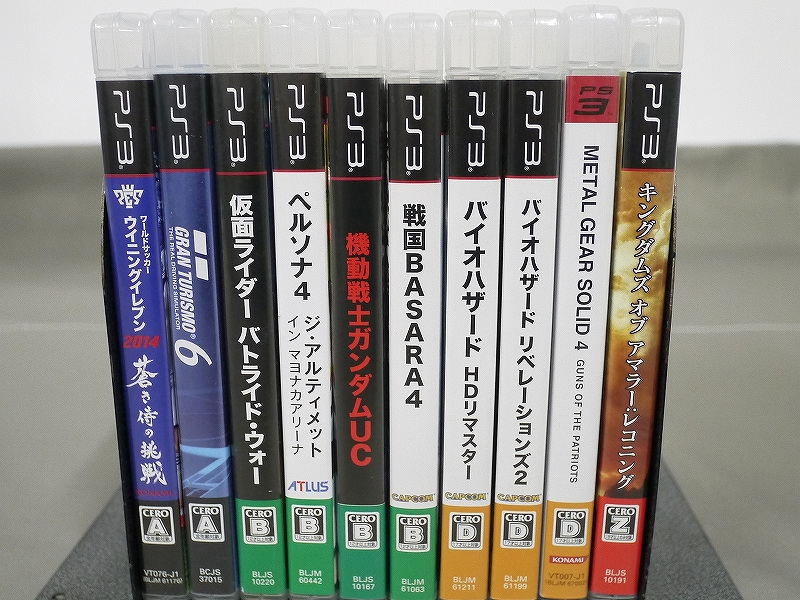 1円~★SONY PS3 (320GB) CECH-2500B 本体 動確済 オマケ付(ジャンクソフト10本)D 4563_画像2
