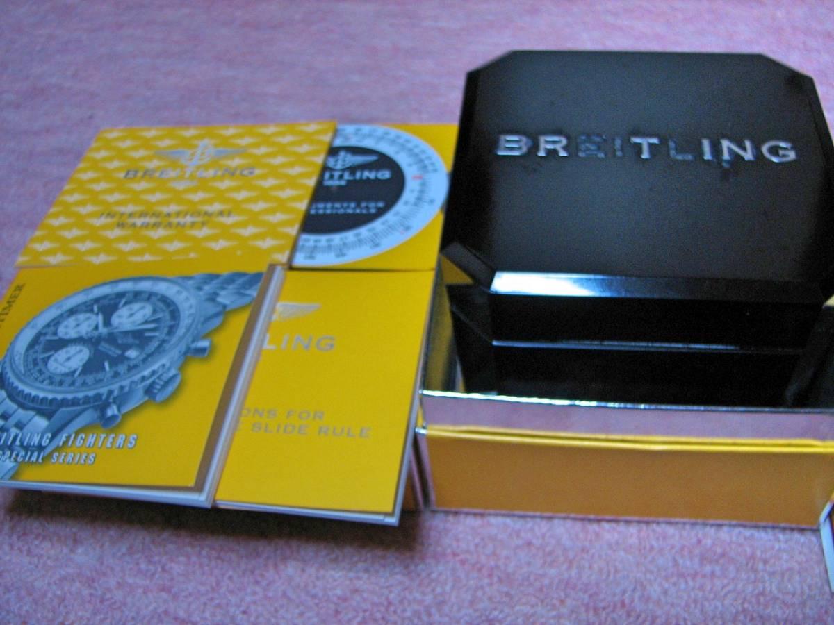 ☆★【BREITLING】ブライトリング ナビタイマーファイターズ★☆_画像7