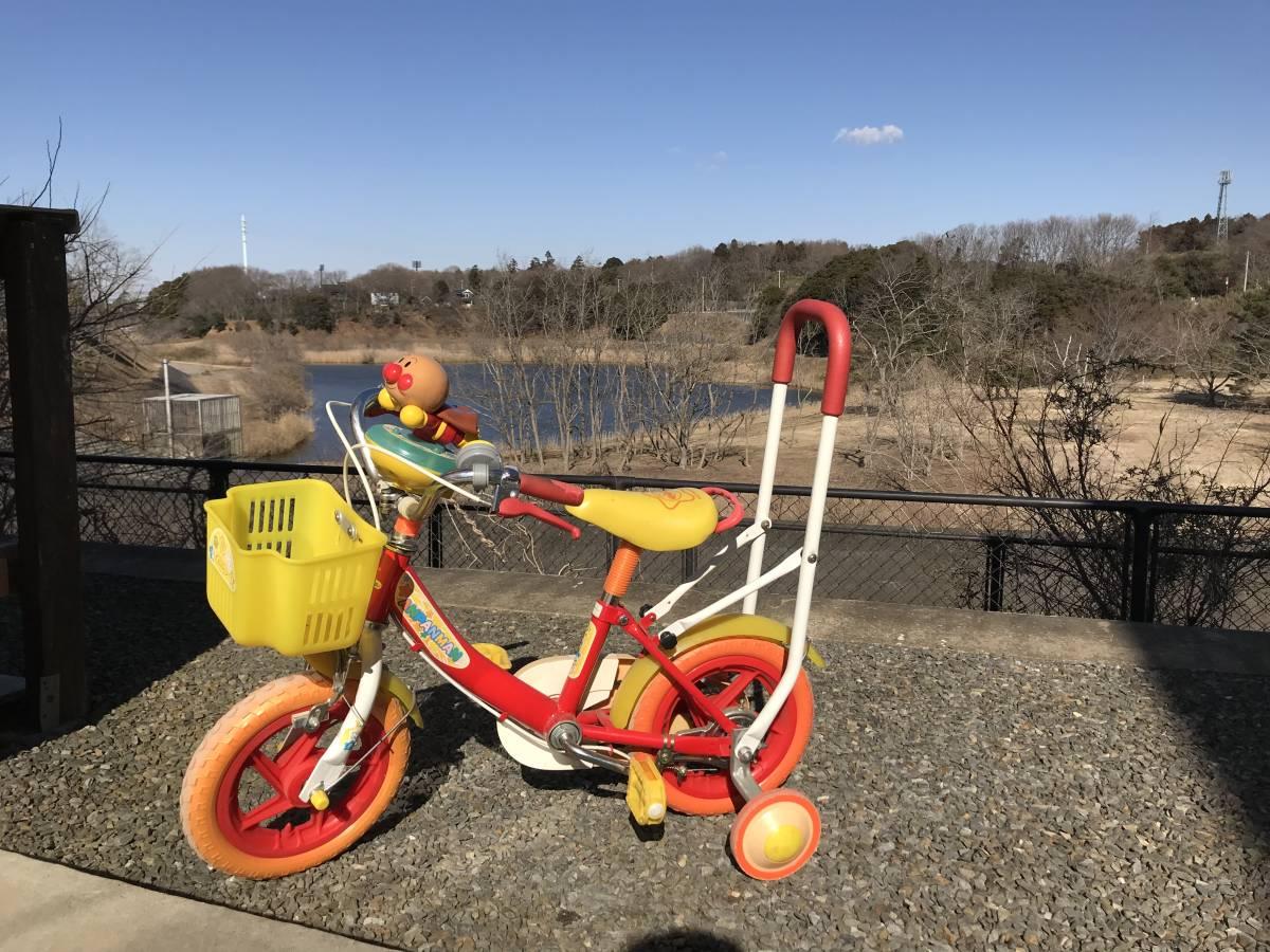 アンパンマン 自転車 子供用 12インチ_画像2