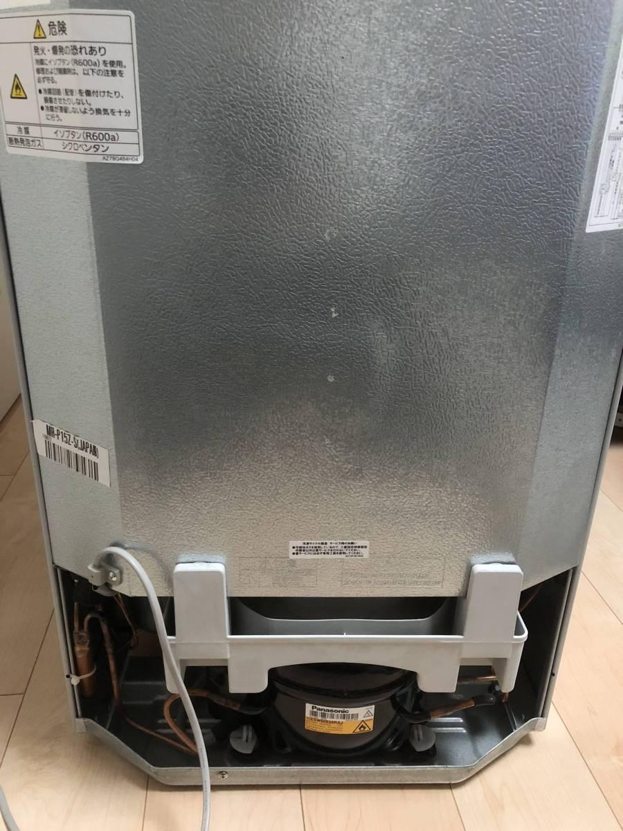 三菱 ノンフロン冷凍冷蔵庫 MR-P15Z-S シルバー 2ドア 146L ☆2016年製 【美品】_画像7