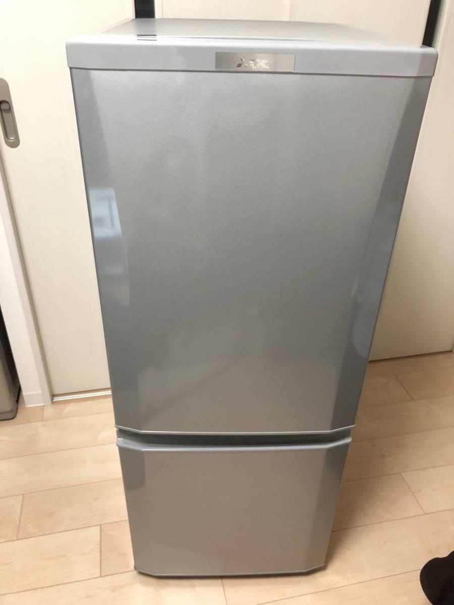 三菱 ノンフロン冷凍冷蔵庫 MR-P15Z-S シルバー 2ドア 146L ☆2016年製 【美品】