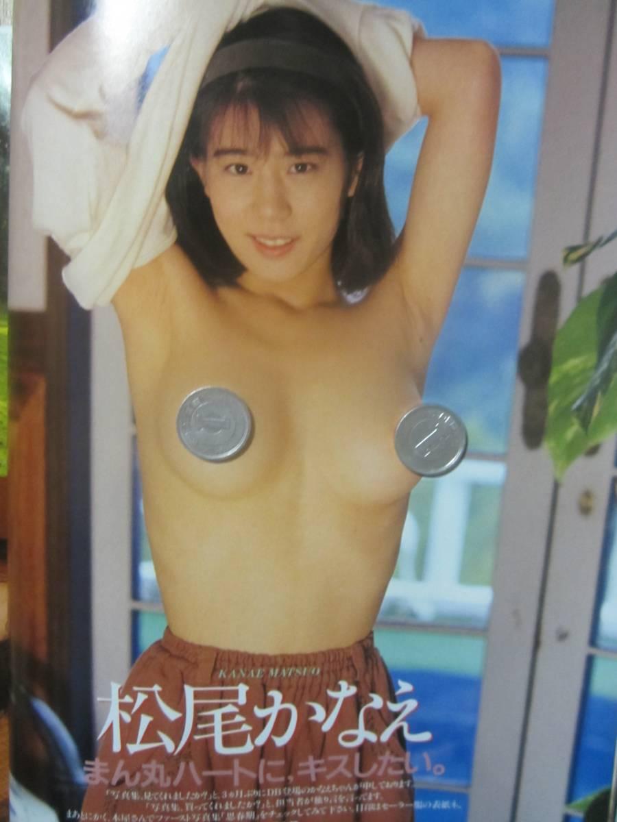 Hanasaki mayu nude