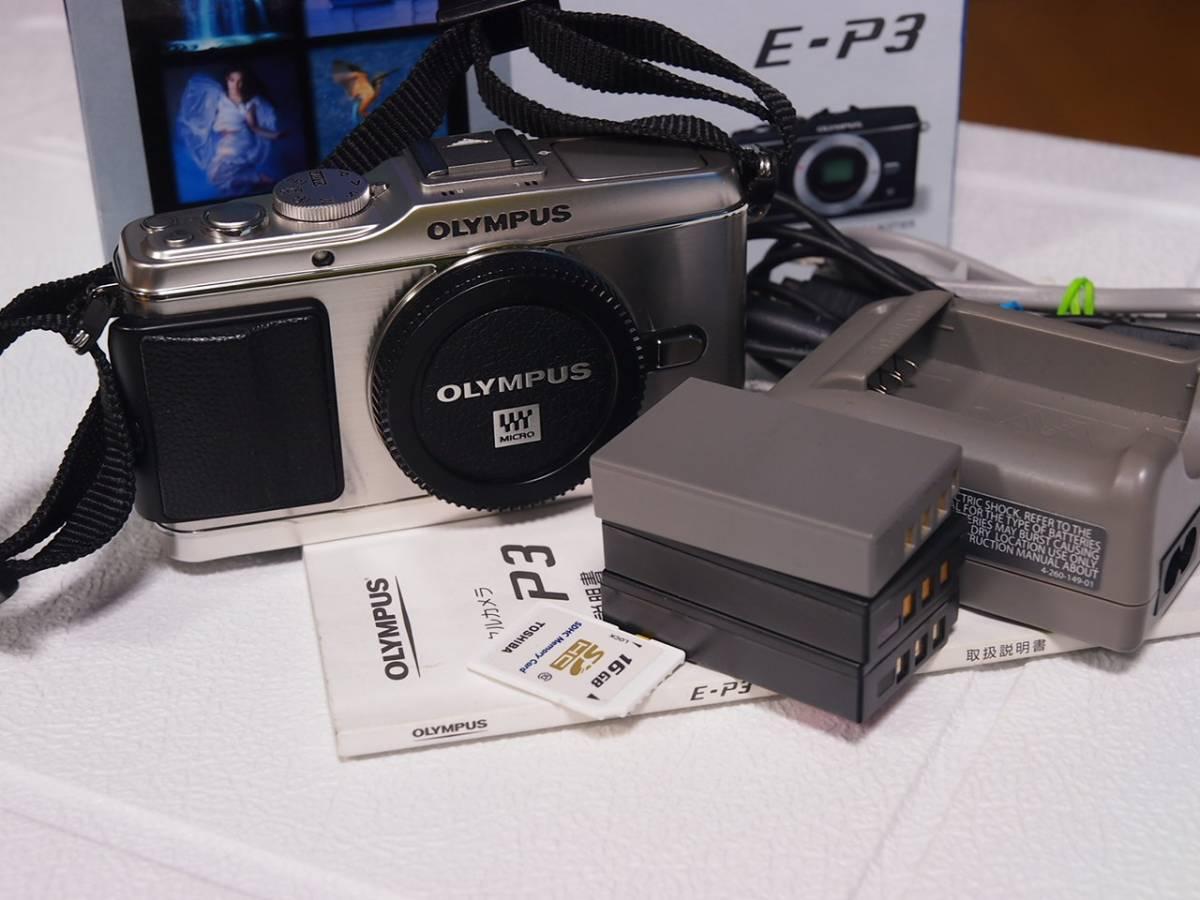 おまけ多数 キレイ E-P3 オリンパス ペン OLYMPUS PEN ミラーレス一眼 マイクロフォーサーズ グッドデザイン E-P5 E-M1 E-M5 E-M10 PEN-F