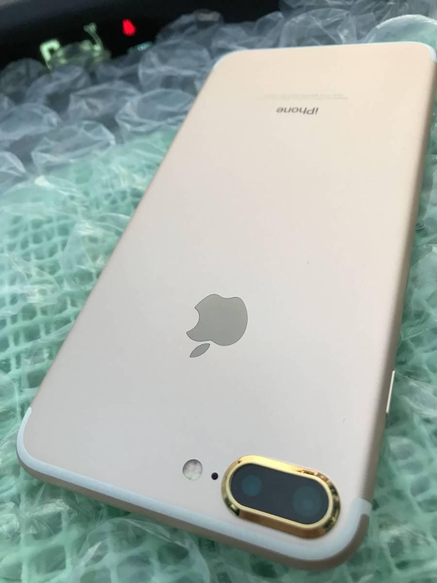 SIMフリー 新品 開封品 iphone7 PLUS 稀少 256GB GOLD 送料無料 ゴールド AppleCare+ 保証有 docomo au ソフトバンク 海外 格安SIM 元箱有
