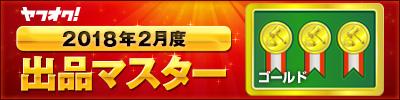 新品未使用 希少 レア シマノ 98 99 ステラ 10000 PG Shimano STELLA_画像3